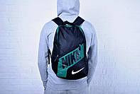 Рюкзак повседневный найк (Nike)