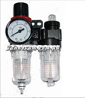 Блок подготовки воздуха AFC-2000, для компрессора