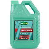 Антифриз OIL RIGHT (зеленый) (0,8л/945гр) 481321