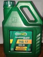 Масло трансмиссионное OIL RIGHT ТАД-17 ТМ-5-18 80W-90 GL-5 (5л) минеральное 4802292833