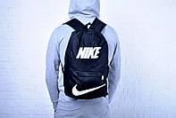 Спортивный рюкзак найк (Nike) реплика