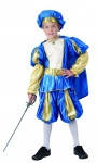 Детский карнавальный костюм - принц  (г. Николаев)