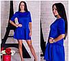Платье женское , фото 2