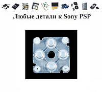 Dpad прокладка для Sony PSP 2000