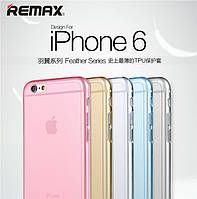 Чехол-накладка Ultra Thin Silicon Remax 0.2 mm iPhone 5 Black