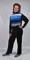 Женский велюровый спортивный костюм всех размеров (черный в голубые полосы)