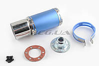 Глушитель (тюнинг) на мототехнику   170*100mm, креп. Ø78mm   (нержавейка, короткий, синий, прямоток, mod:3)