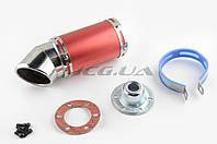 Глушитель (тюнинг) на мототехнику   170*100mm, креп. Ø78mm   (нержавейка, короткий, красный, прямоток, mod:5)