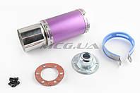 Глушитель (тюнинг) на мототехнику   170*100mm, креп. Ø78mm   (нержавейка, короткий, фиолетовый, прямоток, mod:3)