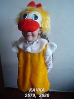 Детский карнавальный костюм Уточки 3-5 лет