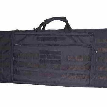 Кейс оружейний двойной 85см