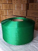 Нить полипропиленовая мультифиламентная Зеленая 900 Den