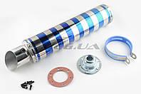 Глушитель (тюнинг) на мототехнику   420*100mm, креп. Ø78mm   (нержавейка, зебра, серебристо-синий, прямоток, mod:4)
