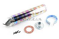 Глушитель (тюнинг) на мототехнику   420*100mm, креп. Ø78mm   (нержавейка, зебра, цветной, прямоток, mod:8)
