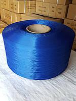 Нить мультифиламентная Синяя 900 Den