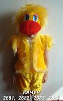 Детский карнавальный костюм Селезня 3-5 лет