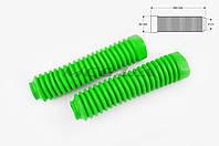 """Гофры передней вилки (пара) на мототехнику   универсальные   L-250mm, d-30mm, D-50mm   """"KTO""""   (зеленые)"""