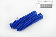 """Гофры передней вилки (пара) на мототехнику   универсальные   L-190mm, d-30mm, D-45mm   """"MZK""""   (синие)"""