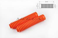 """Гофры передней вилки (пара) на мототехнику   универсальные   L-250mm, d-30mm, D-50mm   """"MZK""""   (оранжевые)"""