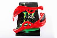 """Защита рук на руль на мототехнику   """"XJB""""   (mod:1, MONSTER ENERGY, красные)"""