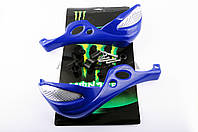 "Защита рук на руль на мототехнику   ""XJB""   (mod:1, MONSTER ENERGY, синие)"