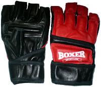 """Перчатки Boxer """"Карате"""" кожа M"""