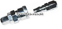 Быстросъёмник компрессора цанга-цанга