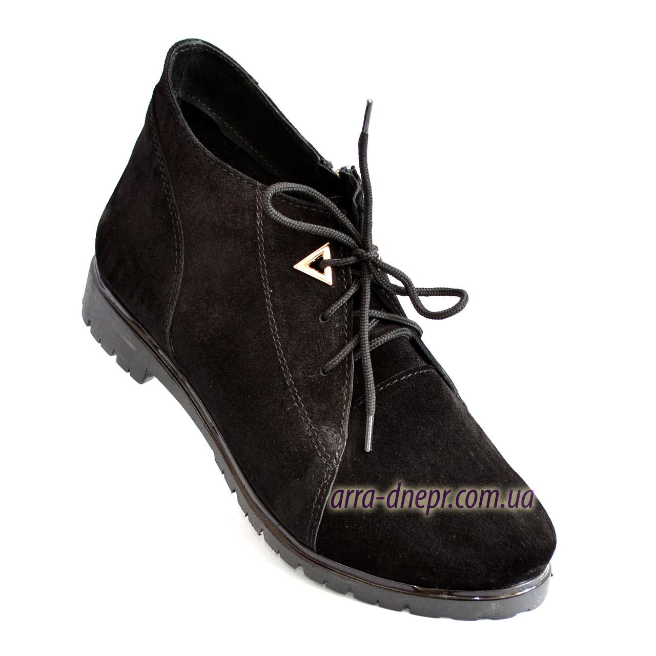 Женские замшевые демисезонные полуботинки на шнуровке