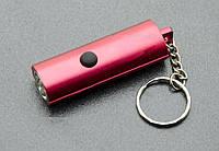 Фонарь - брелок фонарик маленький, фонарик недорогой на ключи