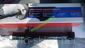 Амортизатор 2110, 2111, 2112 задній (стійка) СААЗ