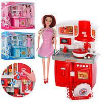 Кукла в наборе с кухней SY 17623