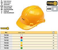 Каска защитная оранжевая VOREL-74194