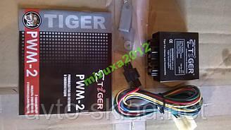 Дотяжка TIGER 2 стекла Модули стеклодоводчиков PWM