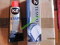 Полироль кузова Тempo Восковая паста для полировки