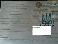 Медицинская книжка нового образца с голограммой 1-ОМК (картонная)