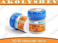 XG-50 паяльная паста припой флюс 42 г.