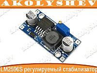 LM2596HVS стабилизатор/преобразователь регулируемый понижающий 4,5-50В - 3-35В, 3А