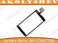 Тачскрин Sony Xperia L36h S36h C2104 C2105
