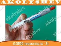 Термопаста GD900 термо-паста в шприце 3г