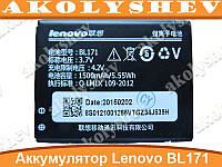 Аккумулятор Lenovo BL171