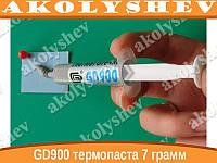 Термопаста GD900 термо-паста в шприце 7г