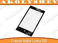 Стекло Nokia Microsoft Lumia 520