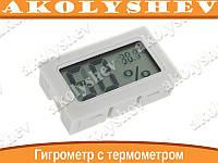 Термометр + гигрометр Влажность и температура