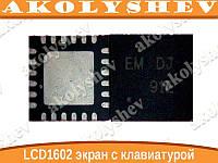 Микросхема RT8205LGQW RT8205L