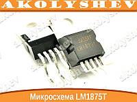 Микросхема LM1875T