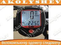 Велокомпьютер одометр спидометр водонепроницаемый, фото 1