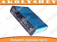 USB внешняя звуковая карта 5.1 оптика