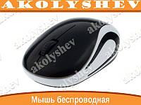 Мышь мышка беспроводная удобная - качество!, фото 1