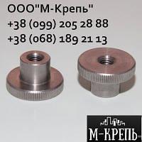Гайка М4 DIN 466 рифленая (с накаткой), нержавеющая