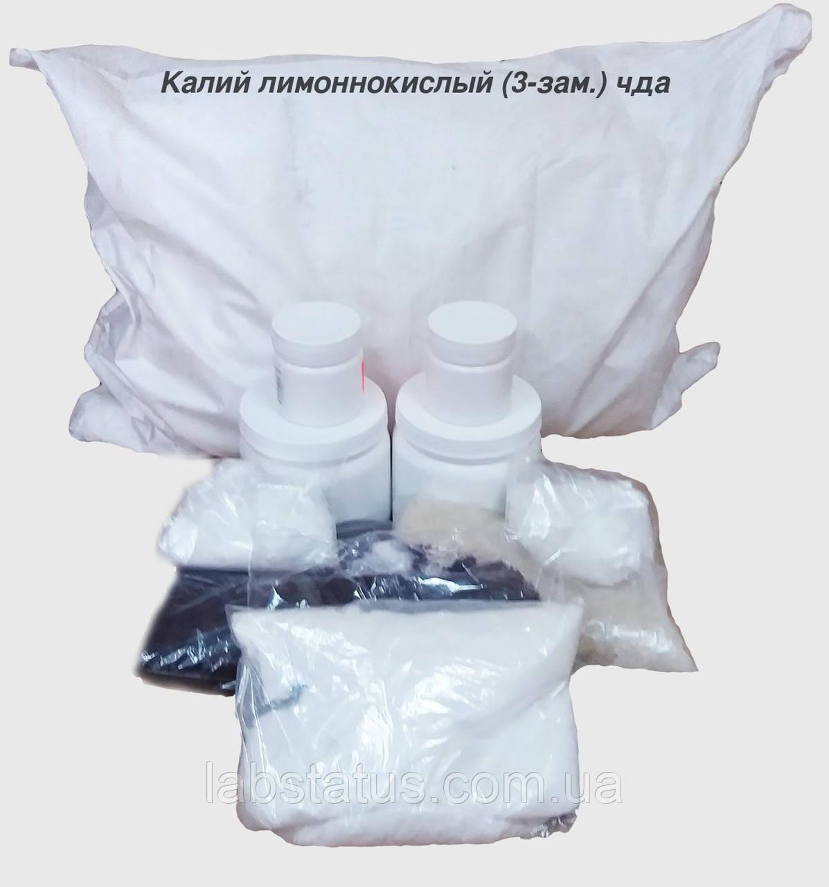 Калий лимоннокислый (3-зам.) чда